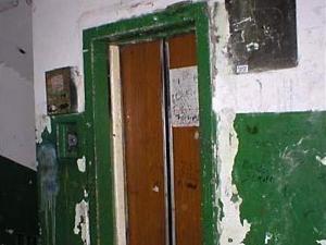Жителей квартир на первых этажах могут освободить от платы за лифт