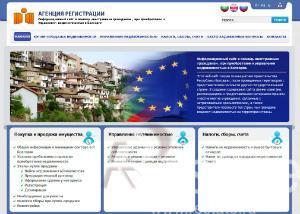 В Болгарии создан официальный сайт для покупателей недвижимости