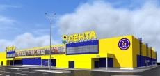 """Компания """"Лента"""" откроет первые в Петербурге торговые точки в формате супермаркета"""