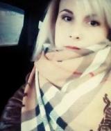 Сивохина Алеся Михайловна