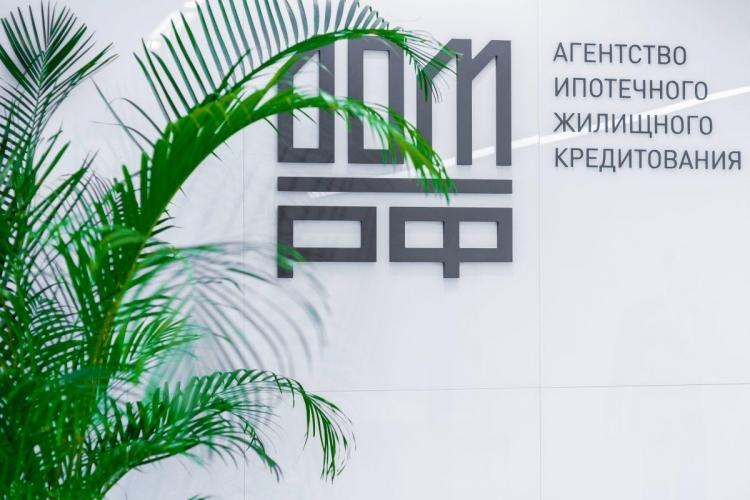Банк «ДОМ.РФ» снизит ставку по ипотеке ниже 10%