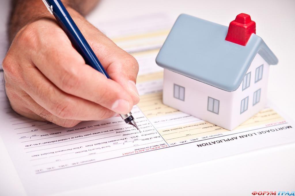 Сколько действует оценка квартиры для ипотеки