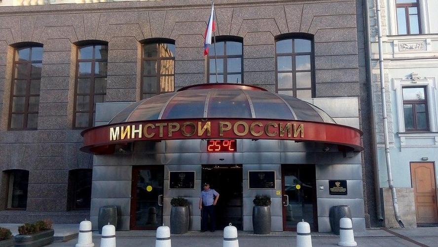 У Минстроя нет времени на переезд в «Москва-Сити»