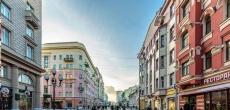 Москва заняла восьмое место в мировом рейтинге самой дорогой жилой недвижимости вторичного рынка
