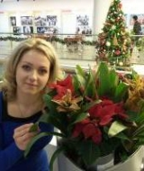 Коржова Дарья Анатольевна