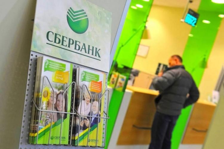 Сбербанк даст ипотечные каникулы заболевшим и карантинным клиентам