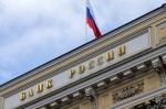 Совет директоров Банка России решил снизить ключевую ставку на 25 процентных пунктов, с 7,75% до 7,5%