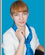 Лобова Ксения  Олеговна