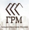 Гильдия Риэлторов Москвы