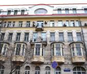 Продать Офисы Молчановка Б. ул  12 1
