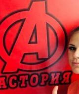 Ракитина Анна Юрьевна