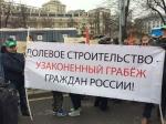 Для полноты картины депутаты Госдумы сочли необходимым изменить критерии признания дольщиков обманутыми, объектов – проблемными