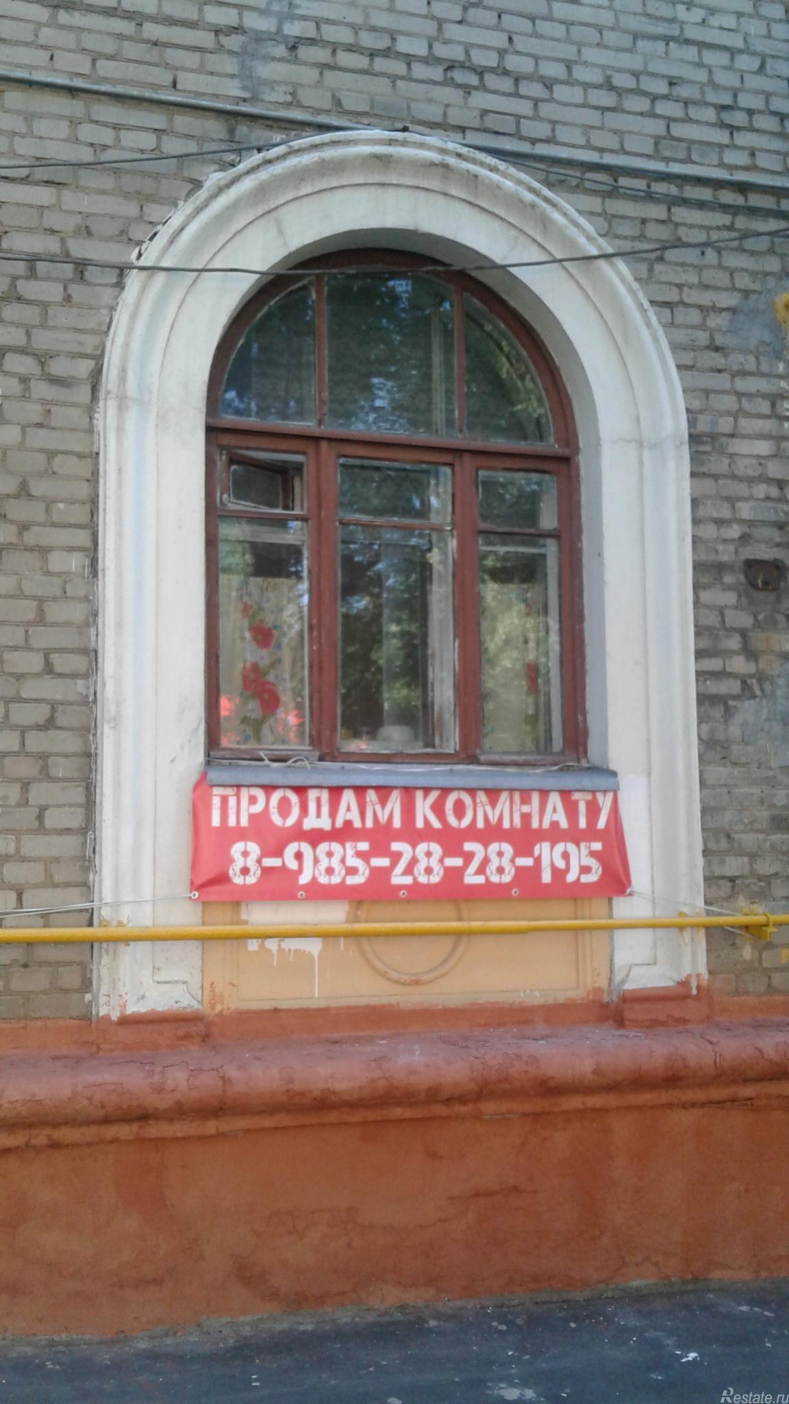 Продать Комнаты в квартирах Москва,  Перово,  Шоссе Энтузиастов, Соколиной Горы 5-я ул Буденного пр-кт
