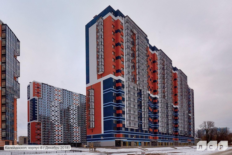 Фото ЖК Калейдоскоп