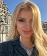 Верт Лидия Владимировна