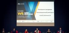 Риэлторы обсудили инновации рынка на Web Realtor 2021