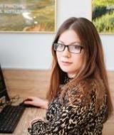 Кирилина Евгения Юрьевна