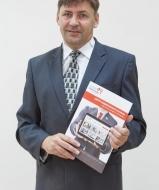 Григорьев Михаил Юрьевич
