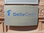 Ипотечный банк DeltaCredit намерен в 2017 году заметно увеличить ипотечный портфель и расти в три раза быстрее рынка