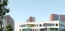 «Новые Ватутинки» начинают строительство пятого детского сада