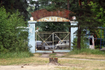Власти Подмосковья отдают инвесторам на льготных условиях бывшие пионерские лагеря  под рекреационные объекты