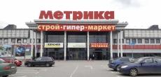 Сбербанк продает крупнейший строительный гипермаркет «Метрика» в Петербурге за долги по кредитам