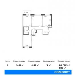 Продажа 3-комн квартиры в новостройке 2-я Комсомольская ул, 37к1