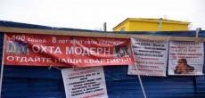 Снят арест с квартир в ЖК «Охта Модерн» в Петербурге, начата регистрация прав собственности