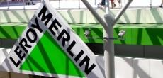«Леруа Мерлен» инвестирует 10 млрд рублей в распредцентр