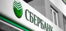 Сбербанк в 2020 году выдаст ипотеки на рекордные 2 триллиона рублей