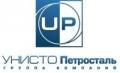 Унисто-Петросталь