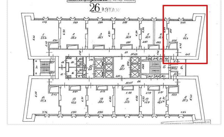 Сдать в аренду Офисы Москва,  Митино,  Митино, Зеленоград г, Савелкинский проезд
