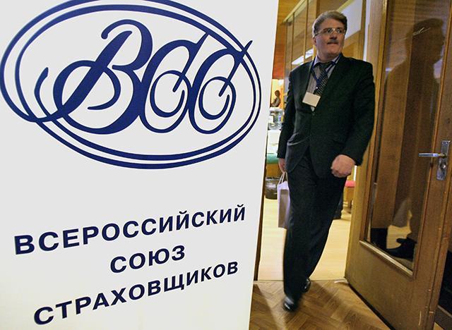 Страховщики перечислили в Фонд дольщиков первые 705,3 млн рублей