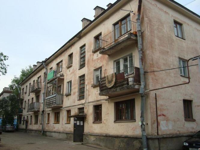 Россия заняла 46 место в мире по темпам роста цен на жилье