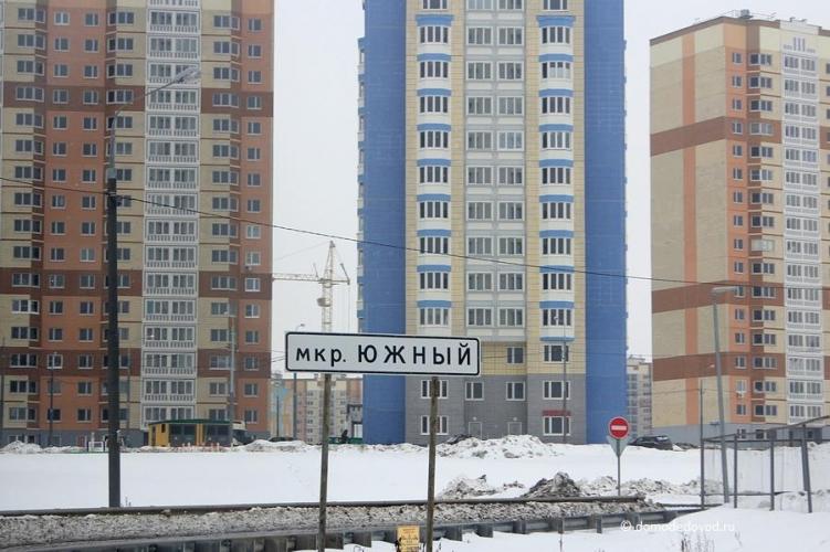 ГК СУ-155 завершила строительство четырех жилых домов в микрорайоне Южный подмосковного Домодедова