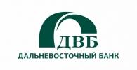 Ипотека в банке Дальневосточный банк