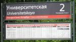 Переезд СПбГУ из центра Петербурга в окрестности Гатчины может состоятся через 10 лет