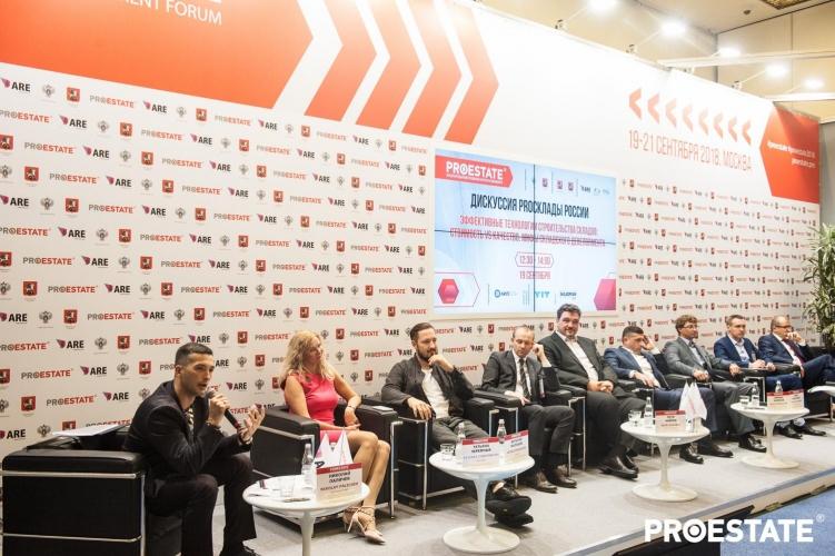 Ежегодный форум по недвижимости PROESTATE-2019 пройдет 18 сентября в Москве