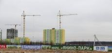 """Структура холдинга """"Интеко"""" построит новый ЖК в Янино"""