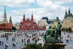 В Москве построят три апарт-отеля рядом с Красной площадью