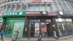 X5 Retail Group выставила на продажу сеть из нескольких десятков магазинов «Перекресток-Экспресс» в Москве
