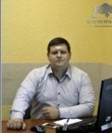 Серков Евгений Михайлович