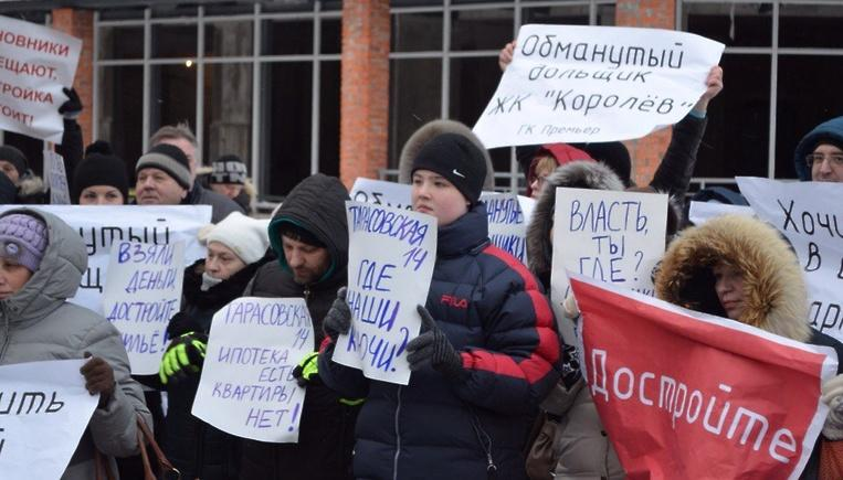 ГК «Гранель» вложит в достройку проблемного ЖК более 100 млн рублей