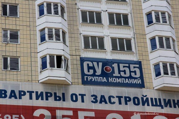 Арбитражный суд московской области банк решений ск ангара исполнительный лист