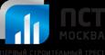 ПСТ - информация и новости в компании Первый Строительный Трест