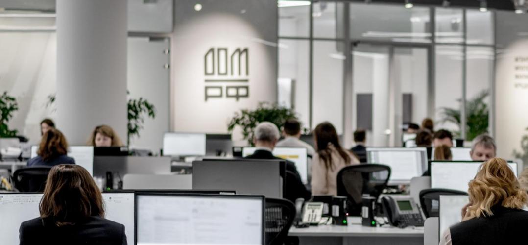 «ДОМ.РФ» вошел в тройку ведущих банков по объему выдачи ипотеки на первичке