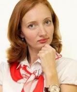 Мергина Ольга Витальевна