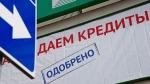 Банк России считает необходимым возобновить действие программы помощи ипотечным заемщикам в трудной ситуации