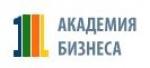 1-я Академия бизнеса - информация и новости в Группе компаний «1-я Академия бизнеса»