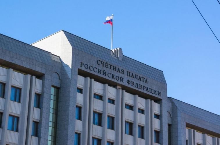 Счетная палата: только 30% россиян могут позволить себе взять ипотеку